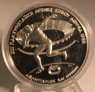 Greece 1982 250 Drachmas Silver Coin Xiii European Games 1981 Proof Cn photo