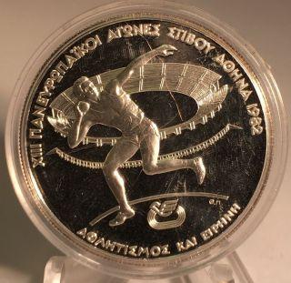 Greece 1982 250 Drachmas Silver Coin Xiii European Games 1981 Proof Cn photo