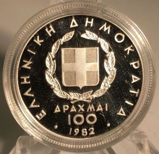 Greece 1982 100 Drachmas Silver Coin Xiii European Games 1981 Proof Cn photo
