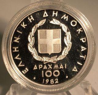 Greece 1982 100 Drachmas Silver Coin Xiii European Games 1981 Proof Cn photo