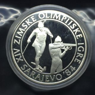 Yugoslavia Silver Proof Coin 84 Sarajevo Olympic 500 Dinar 1983 Biathlon H71 photo