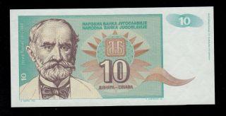 Yugoslavia 10 Dinara 1994 Pick 138 Unc. photo