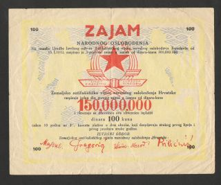 Yugoslavia - Croatia - Circulated - Wwii National Liberty Bond - 100 Kuna/dinara - 1943/44 photo