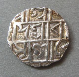 India - Cooch Behar - 1/2 Rupee - Mada Narayan - Km 91 - 1670 - 81 - Scarce photo