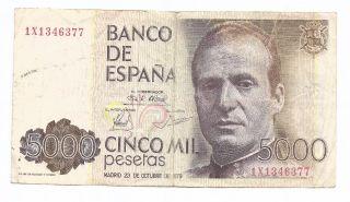 Spain: Banknote - 5000 Pesetas - 23/10/1979 - P160 - photo