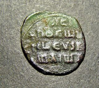 Nicephorus Ii,  Phocas,  Military Genius,  No So Much On Home Front,  Byzantine Coin photo