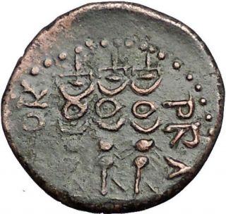 Augustus Victory Over Brutus Cassius Assasins Of Julius Caesar Roman Coin I55951 photo