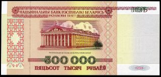 Belarus 500,  000 500000 Rublei 1998 P - 18 Unc Uncirculated Banknote photo