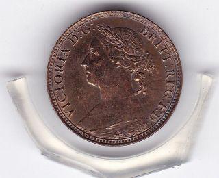 1881 Queen Victoria Farthing (1/4d) British Coin photo