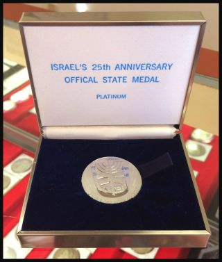 Israel 25th Anniversary Official State Platinum Medal - - photo