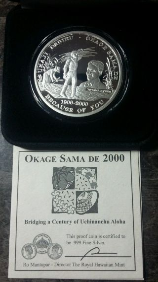2000 R.  H.  M.  1oz 100th Anniv.  Of Okinawan Immigration To Hawaii 999 Silver Coin, photo