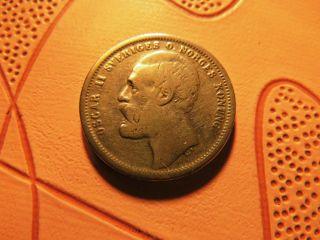 Sweden Krona,  1875 Oscar Ll Silver Coin Vg Now $13.  75 Save$$$$ photo