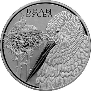 Belarus 2009 20 Rubles White Stork Proof Silver Coin photo