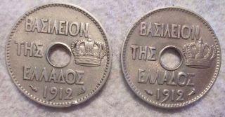 1912 Greece 5 Lepta Km 62 Nickel Coin photo