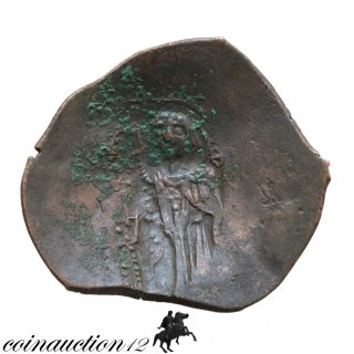 Uncertain Byzantine Latin Rules Ae Trachy Coin photo