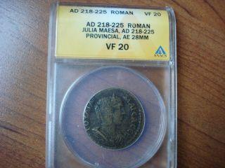Ad 218 - 225 Roman Coin photo