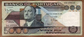 Portugal - 5000 Escudos - 10.  9.  1980 - Chapa 1 - P182a photo
