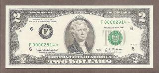 2003a / F Atlanta - $2 Fancy Low S 0000.  2914 Rare Star Note photo