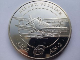 Ukraine 5 Uah 2003 Year Coin