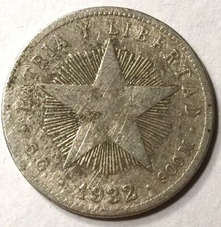 Very Rare Vintage 1932 Silver 20 Centavos Star Coin Only 184k Minted Key Date photo