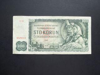 Czechoslovakia 1961 100 Korun World Bank Note photo