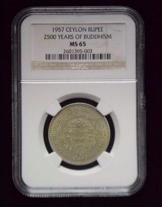 Ceylon 1 Rupee 1957