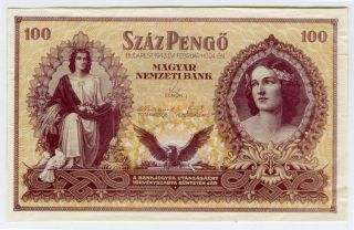 Hungary 1943 Issue 100 Pengo Rare Note Crisp Choice Au.  Pick 115a. photo