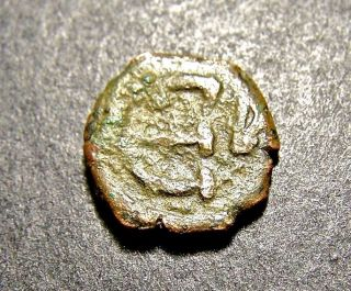 Justinian I,  Emperor ' S Monogram,  Constantinople 6th Cent.  Byzantine Epsilon Coin photo