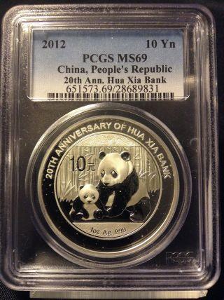 1912 china republic 20 cent pcgs