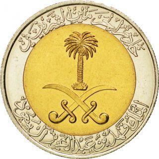 [ 36856] Arabie Saoudite,  Fahd Ben Abdelaziz Al Saoud,  100 Halala,  1998,  Km. photo