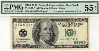 1996 $100 Frn Error Inverted Water Mark Pmg 55 Epq photo