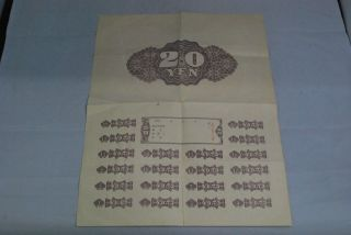 Old Japanese A National Bond For China Incident (shina - Jihen) 20yen Yr1940 photo