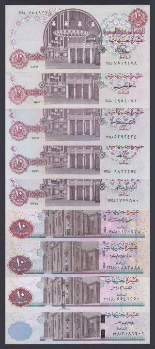 Egypt - 1981 - 2015 - All Signatures - (10 Egp - Pick - 51/pick - 64) - Unc photo