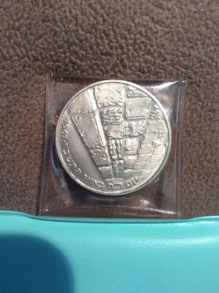 June 1967 Bank Of Israel Victory Silver Coin With photo