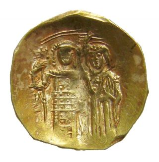 Empire Of Nicaea_john Iii Ducas Vatazes 1222 - 1254 Gold 4.  30g/23mm Magnesia R - 843 photo