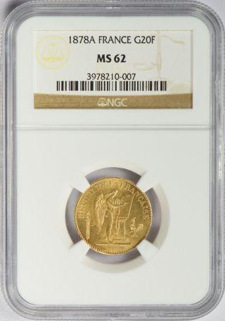 1878 A France Gold 20 Francs