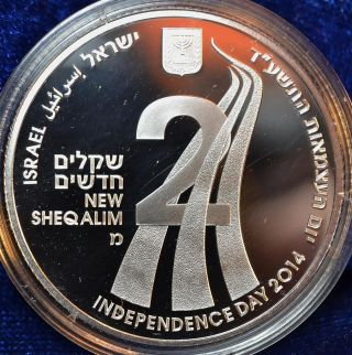 2014 Israeli 2 Nis National Water System,  Proof.  999 Silver Coin W/ Box & photo