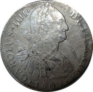 1804 Peru 8 Reales Lima E J.  P.  - Scarce Silver Coin In Km: 97 photo