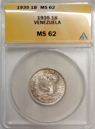 1935 Gram 5,  1 Bolivar Ms 62 Graded Anacs Rare Grade For This Date photo