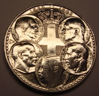 Greece Silver Coin 30 Drachmas 1963 (gem Bu) Scarse photo