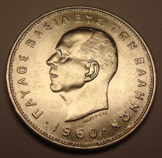 Greece Silver Coin 20 Drachmas 1960 (gem Bu) Scarse photo