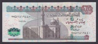 Egypt - 2015 - Rare - Last Prefix 255 - (100 Egp - Pick - 67 - Sign 22 - Ramez) photo