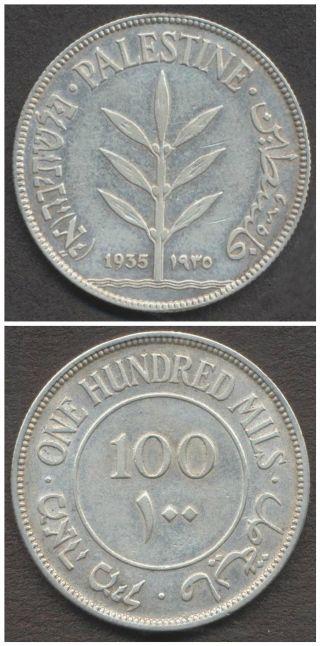 British Palestine 100 Mils 1935 Silver photo