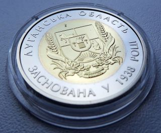 2013 Ukraine Coin 5 Uah 75 Years Of The Luhansk Oblast Bi - Metallic Unc Rare photo