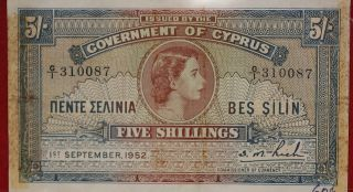 1952 Cyprus 5 Shillings Note Queen Elizabeth Rare S/h photo