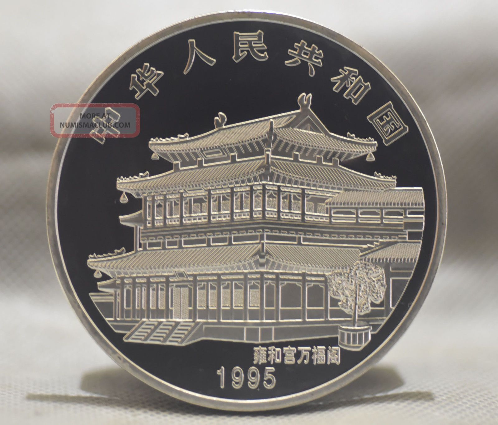 99 99 Chinese 1995 Zodiac 5oz Silver Coin Year Of The Pig