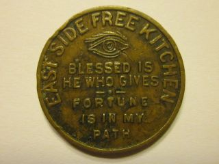 East Side Kitchen / All Seeing Eye Jewish / Fortune / Good Luck Medal photo