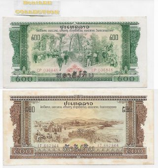 [bl] Laos 200 Kip & 500 Kip,  Nd 1968,  P23a & P24a,  Vf photo