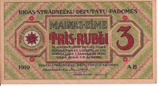 Latvia 3 Rubli 1919 Ab photo