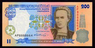 Ukraine 200 Hryven Nd (2001) Аp 8888664 Pick 115a Aunc, photo